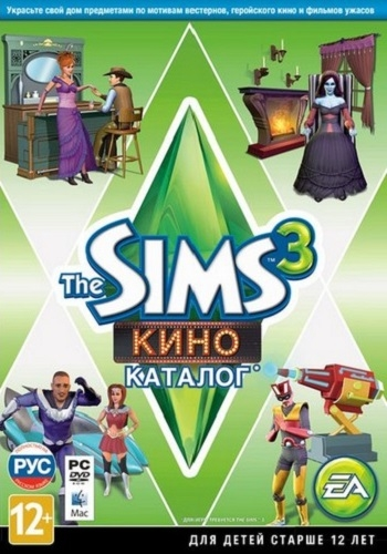 The Sims 3: Movie Catalog(Movie Stuff) Origin/DLC+BONUS
