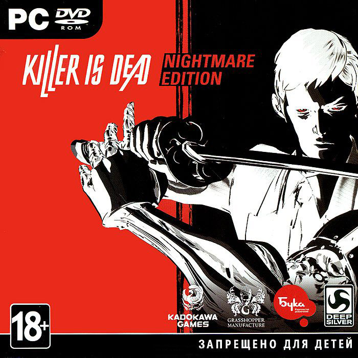 Killer is Dead Nightmare Edition (Steam KEY)+БОНУС