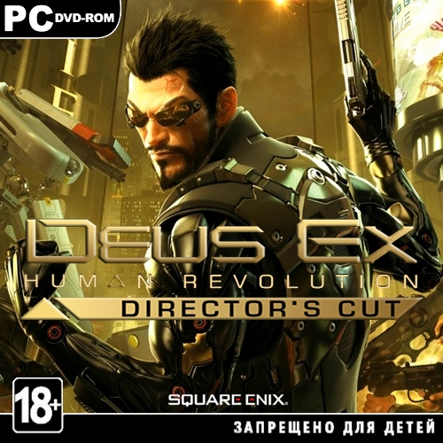 Deus Ex:Human Revolution Directors Cut(GAME+2DLC/STEAM)
