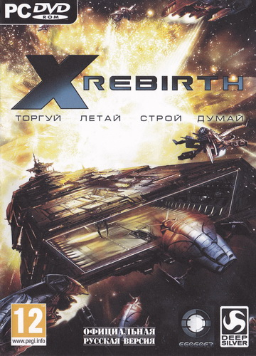 X Rebirth/STEAM KEY/СКИДКИ/+ БОНУС