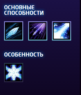 HERO JAINA/Heroes of the Storm - REGION FREE*KEY