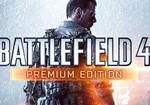 BATTLEFIELD 4 PREMIUM ED (Origin/Русский/Весь Мир)