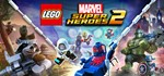 LEGO® Marvel Super Heroes 2 (Steam/Ru)