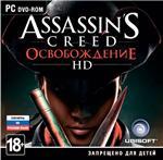 Assassin's Creed Освобождение HD (Uplay Key/Русск)