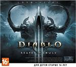DIABLO III 3:REAPER OF SOULS(RUS/EU/Battle Key)+БОНУС