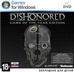 Dishonored - Definitive Edition (STEAM / Region Free)