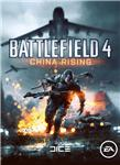 BATTLEFIELD 4: CHINA RISING DLC/Origin + БОНУС