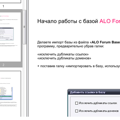 Base forums for Allsubmitter ALO Forum Base March 2014