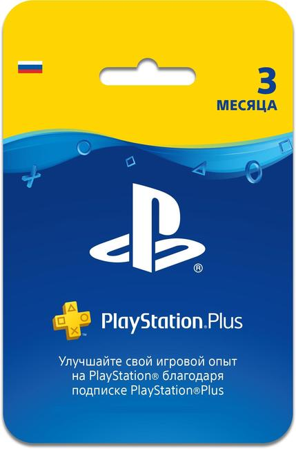Фотография psn 90 дней | 3 месяца ps playstation plus + (rus)