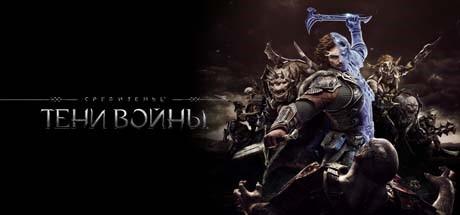 Middle-earth: Shadow of War+ Выбор Издания (Steam | RU)