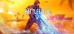 Battlefield  V Year 2 Edition (Steam | RU)