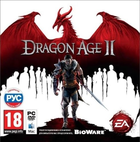Dragon Age II 2 ( Origin Key )