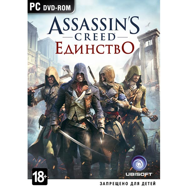 Assassin's Creed Unity Special edition RU Uplay Key