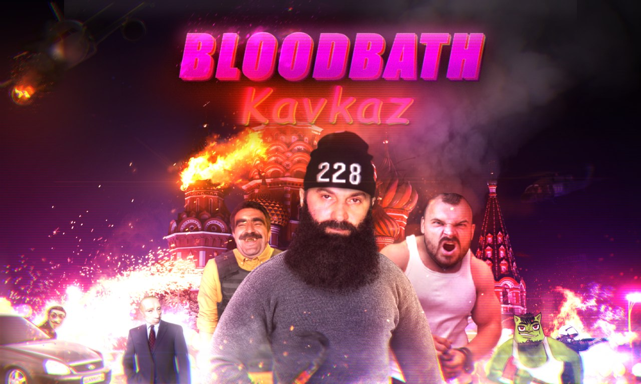 Bloodbath kavkaz (Steam key/Region free)
