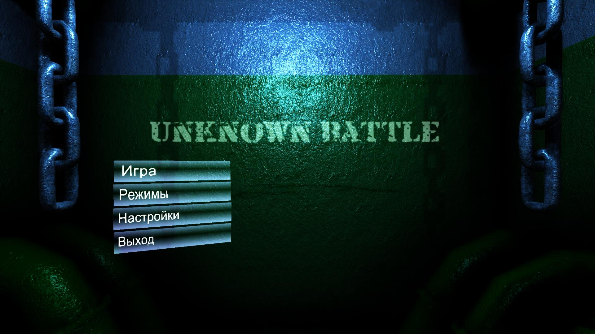Unknown Battle (Steam key/Region free)