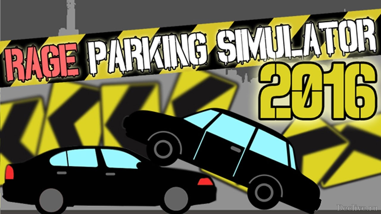 Rage Parking Simulator 2016 (Steam Gift/RU+CIS)