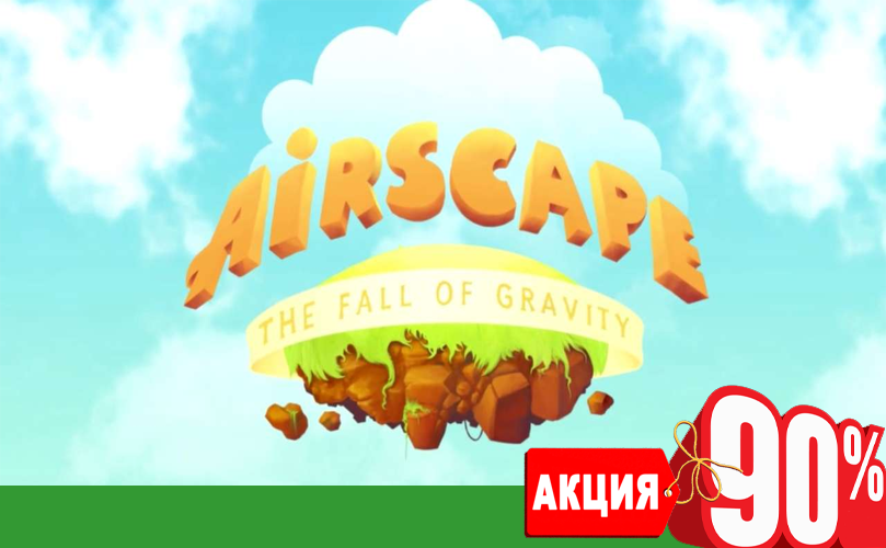 Airscape - The Fall of Gravity (Steam Gift/RU+CIS)