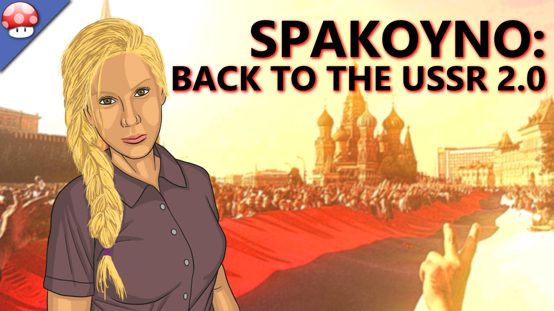 Spakoyno  Back To USSR 2.0 (Steam key/Region free)