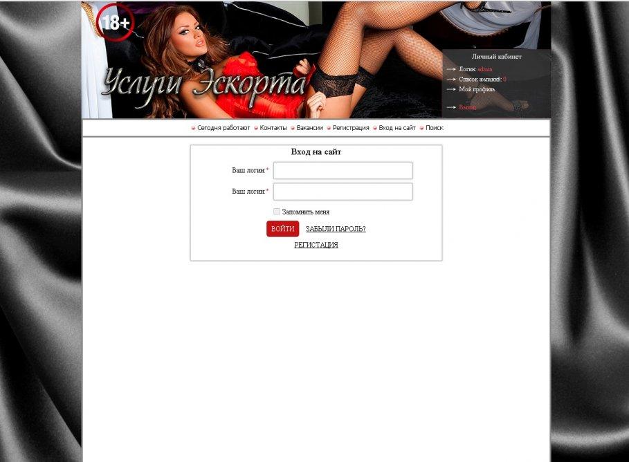 escort service web site
