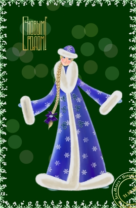 Christmas card with Snow Maiden