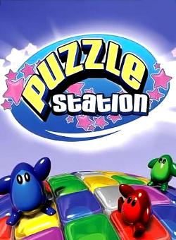 Puzzle Station 15th Anniversary - Region Free Steam Key