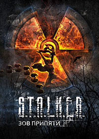 STALKER Call of Pripyat - ROW Steam Key