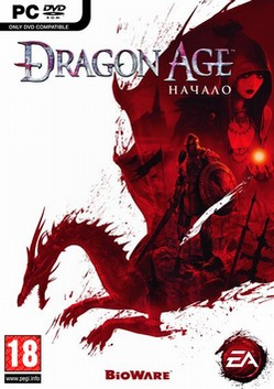 Dragon Age: Origins - Region Free Steam Key