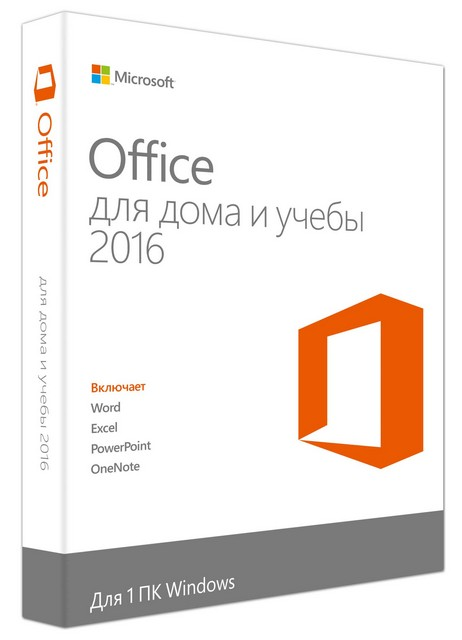 Office home and student 2016 free download
