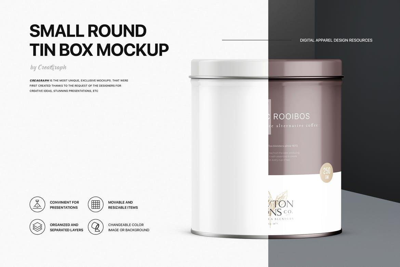 Coffee Jar Mockup 2019