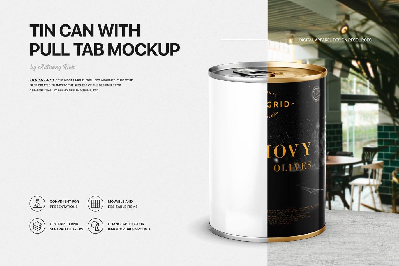 Tin Can Mockup 2019