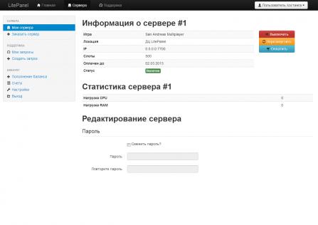 Продажа хостинга для серверов количество баз данных хостинг