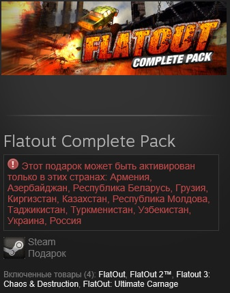 Flatout Complete Pack (Steam, Gift, RU/CIS)