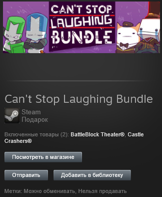 BattleBlock Theater + Castle Crashers(Steam, Gift, ROW)