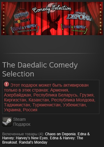 Randal´s Monday + Comedy Selection(Steam, Gift, RU/CIS)