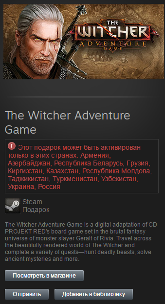 The Witcher Adventure Game (Steam, Gift, RU/CIS)