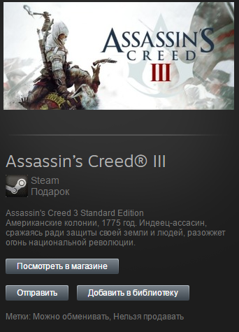 Assassin´s Creed 3 Standard Edition (Steam, Gift, ROW)