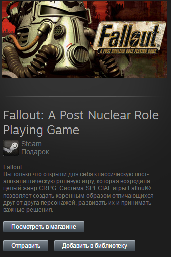Fallout 1: A Post Nuclear RPG (Steam, Gift, ROW)