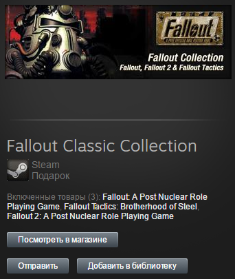 Fallout Classic Collection (1,2,Tact)(Steam, Gift, ROW)