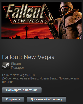 Fallout New Vegas \Lang: EN/RU/PL/CZ (Steam, Gift, ROW)
