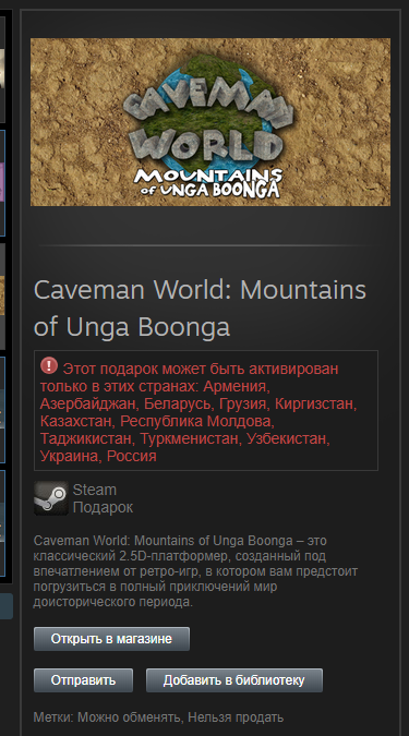 Caveman World (Steam, Gift, RU/CIS)