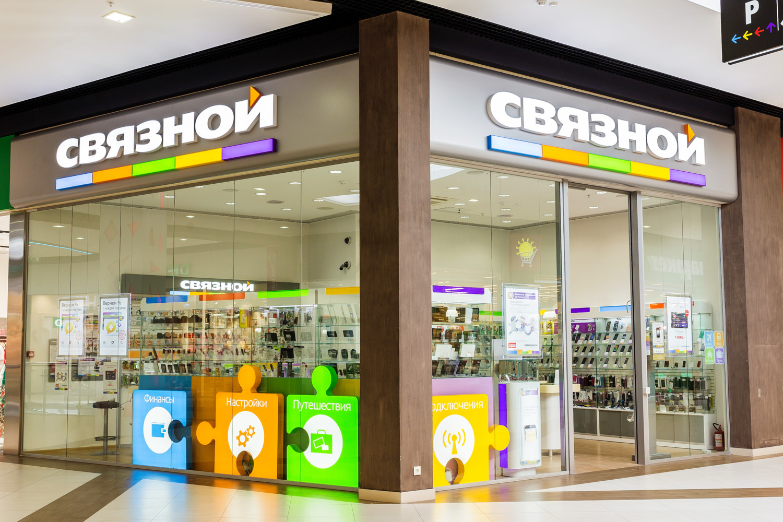 Магазин Связно