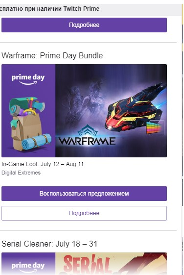 how to make twitch prime account