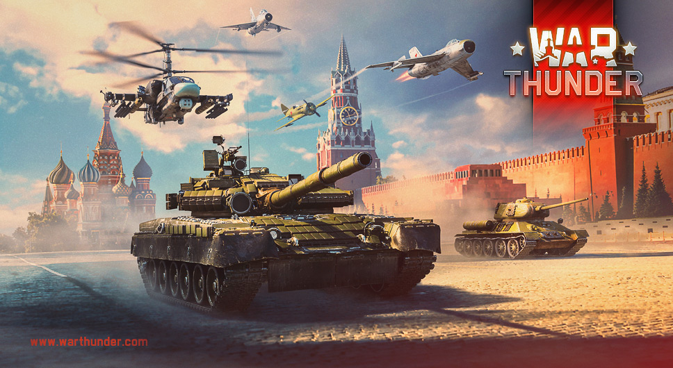 Buy War Thunder 🔥The code 7 days of premium🔥 and download