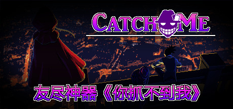 Catch Me (Steam, RU region) + Подарок