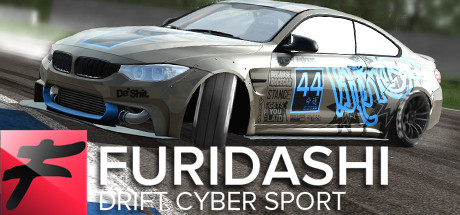 FURIDASHI: Drift Cyber Sport (Steam, RU)