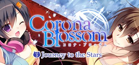 Corona Blossom Vol.3 Journey to the Stars (Steam RU) 2019