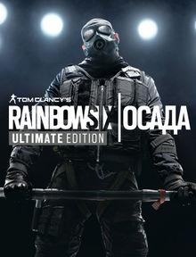 Tom Clancy's Rainbow Six Siege Ultimate Edition Steam 2019