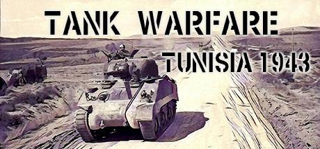 Tank Warfare:Tunisia 1943 (Steam RU)✅ 2019