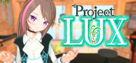Project LUX (Steam RU)&#9989 2019