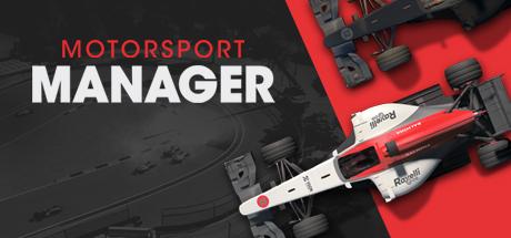 Motorsport Manager (Steam RU)&#9989 2019